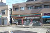 セブンイレブン「通町店」