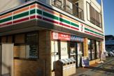 セブンイレブン「横浜峰岡町店」