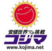 コジマNEW名谷店の画像1