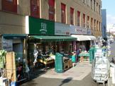 fuji「保土ヶ谷店」