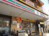 セブンイレブン「横浜綱島西3丁目店」