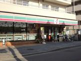 セブンイレブン「綱島西店」