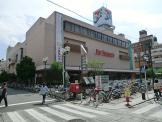 イトーヨーカドー「綱島店」