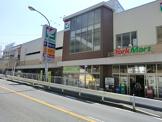 ヨークマート「妙蓮寺店」