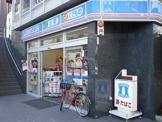 ローソン「横浜矢部町」