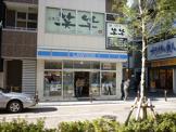ローソン「戸塚駅西口店」
