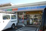 ローソン「横浜新子安店」