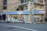 ローソン「横浜大口通店」