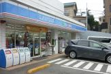 ローソン「三ッ沢下町店」