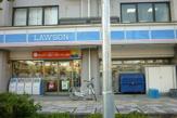 ローソン「神奈川新町店」