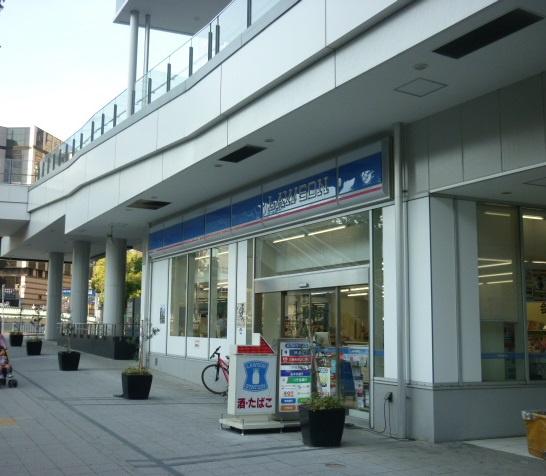ローソン「横浜駅東口店」の画像