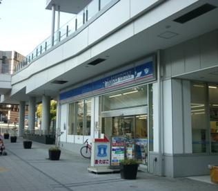 ローソン「横浜駅東口店」の画像1