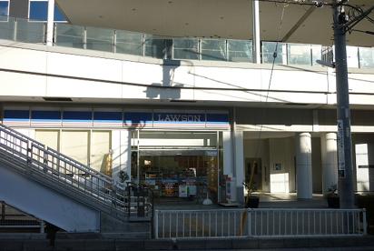 ローソン「横浜駅東口店」の画像2