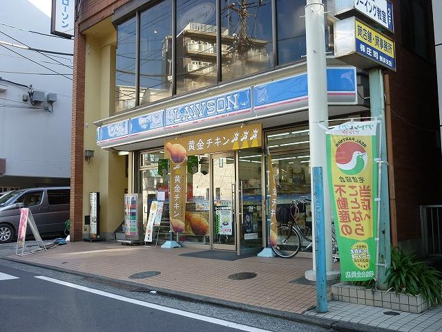 ローソン「横浜岡野店」の画像