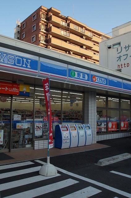 ローソン「横浜戸部町3丁目店」の画像