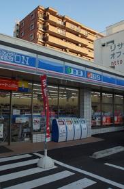 ローソン「横浜戸部町3丁目店」の画像1