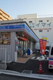 ローソン「横浜戸部町3丁目店」の画像3