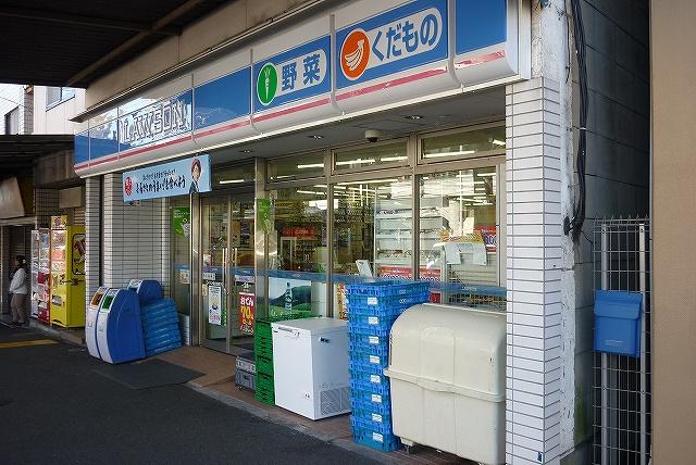 ローソン「横浜浅間下店」の画像