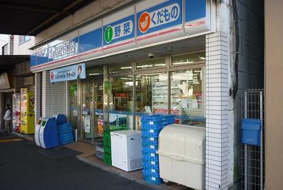ローソン「横浜浅間下店」の画像1
