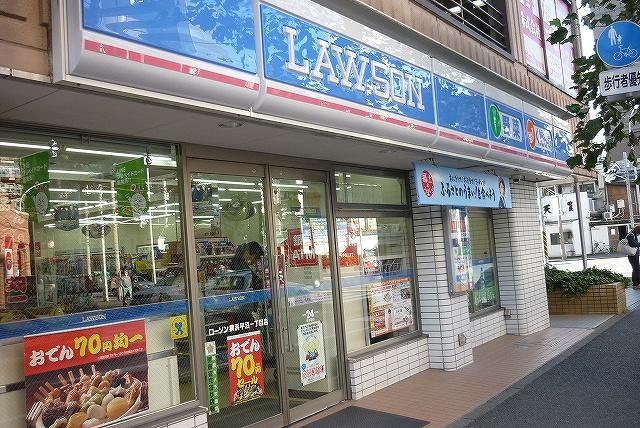 ローソン「横浜平沼1丁目店」の画像