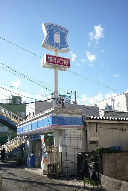 ローソン「西横浜駅前店」の画像