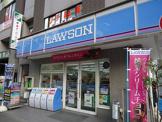 ローソン「横浜日の出町」