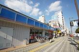 ローソン「鶴見中央4丁目店」