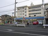 ローソン「横浜井土ヶ谷店」