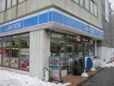 ローソン「横浜大岡2丁目店」