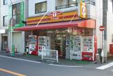 ヤマザキYショップ パークサイド「西横浜」
