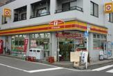 ヤマザキYショップ「新羽町旭屋店」