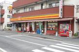 ヤマザキYショップ「唐戸酒店」