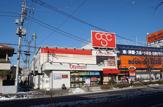 オリンピック「綱島樽町店」