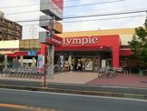 オリンピック「大倉山店」