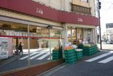 スーパーマーケット上州屋「石川町店」