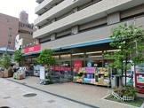 スーパー生鮮館TAIGA「吉野町店」