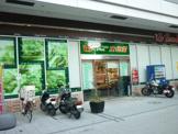 スーパー文化堂「横浜高島店」