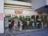 そうてつローゼン「港南台店」