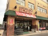 そうてつローゼン「上星川店」