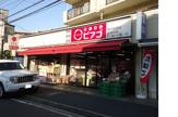 miniピアゴ「菊名駅西店」