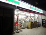 STORE100「鶴見馬場5丁目」
