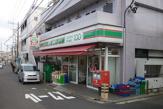 STORE100「白楽駅前店」