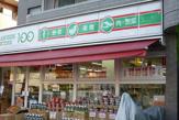 STORE100「六角橋店」