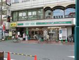 STORE100「綱島店」