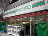 STORE100「桜木町駅前店」