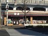 セブンイレブン「横浜磯子新杉田店」