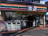 セブンイレブン「横浜磯子西町店」
