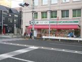 STORE100「井土ヶ谷店」