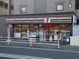 セブンイレブン「横浜岸根町店」