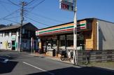 セブンイレブン「横浜矢部店」